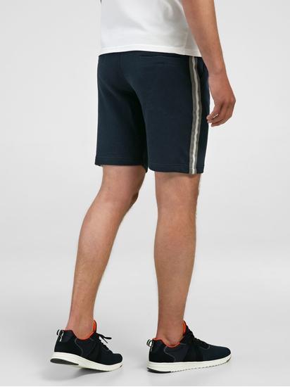 Image sur Short sweat avec rayures latérales