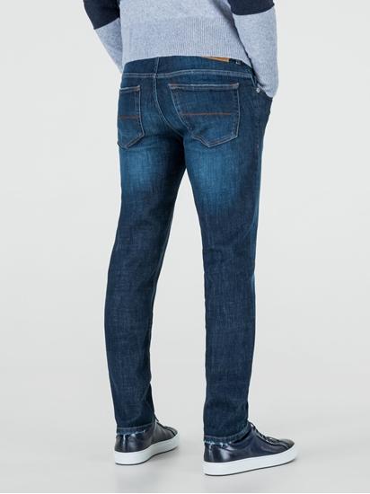 Bild von Jeans im Slim Fit HOPPER