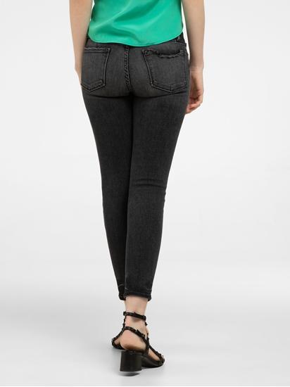 Bild von Verkürzte Skinny Jeans JACKSON PEAK