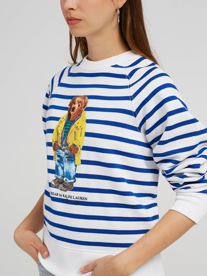 Image sur Sweatshirt avec rayures et imprimé